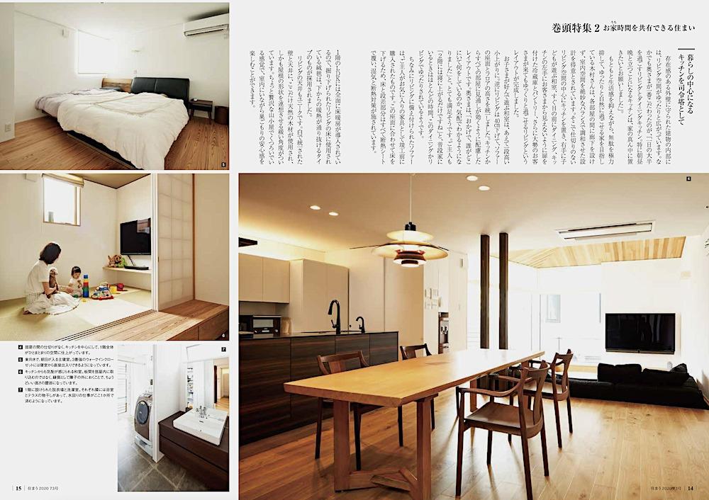 木村建築設計事務所の画像